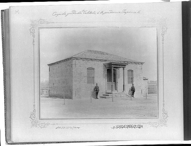 [The Tahtalı police station at the Imperial Gunpowder Factory] / the photograph studio of the Imperial School of Engineering.
