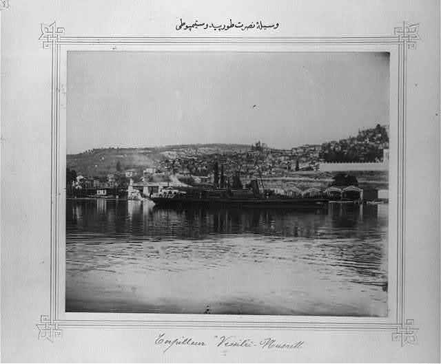 [The torpedo steamship Vesile-yi Nusret]