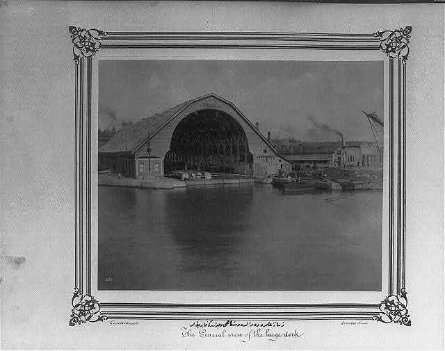 [The Valide Shipyard and the factories in its vicinity, at the Imperial Naval Arsenal] / Constantinople, Abdullah Frères.