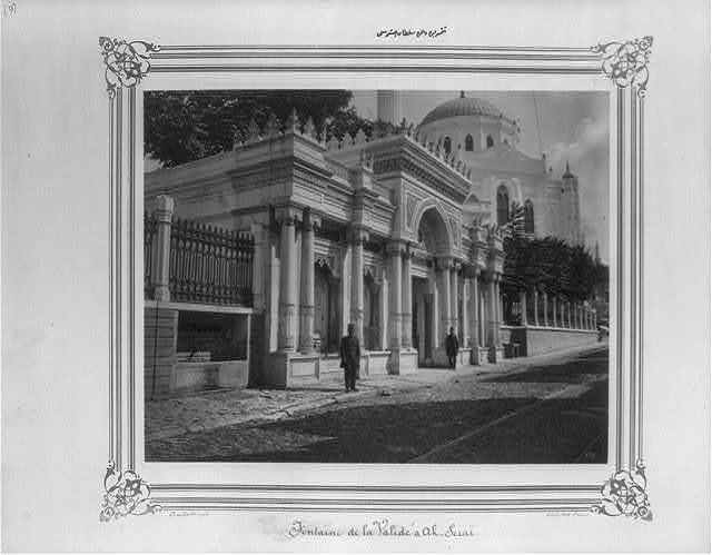 [The Valide Sultan fountain in Aksaray] / Constantinople, Abdullah Frères.
