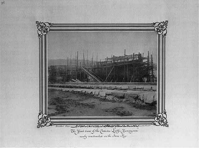 [The view of the cruiser Lutf-i Hümayun on slipway which was recently built on Taşkızak in the Imperial Naval Arsenal] / Abdullah Frères, Constantinople.