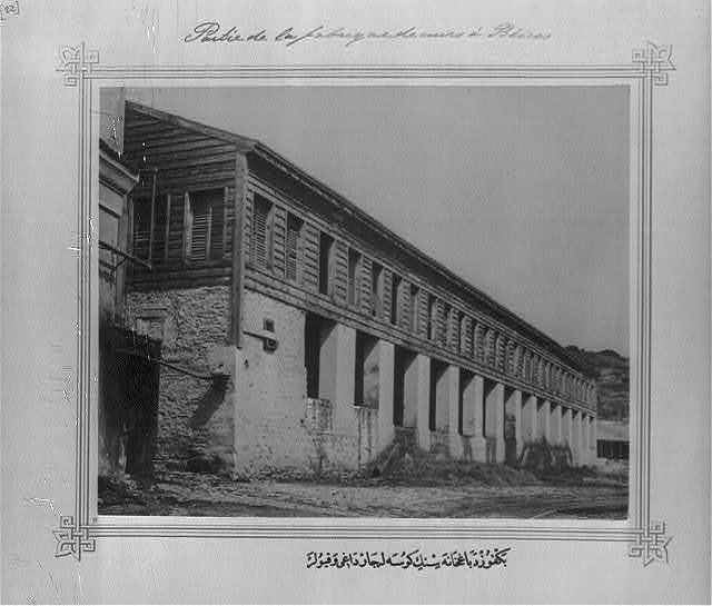 [The wells and trellis for stout leather of the tannery in Beykoz]