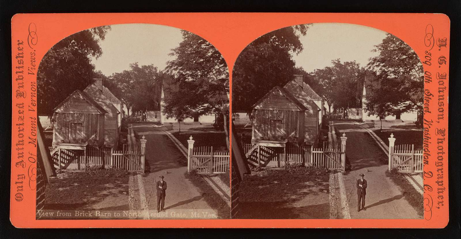 View from old brick barn to the north arched gate showing the butler's house, old family kitchen and the Supts. office