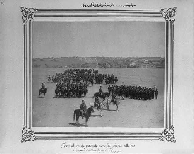 [View of the First Mobile Artillery Bodyguard Brigade and harnessed horses] / Constantinople, Abdullah Frères.