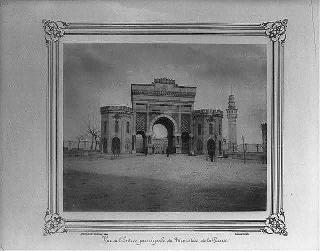 [View of the main entry to the Ministry of War] / Abdullah Frères, Phot., Constantinople.
