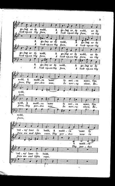 O Dduw, rho im' dy hedd - O Lord give us thy peace