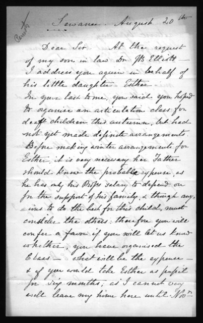 Letter from Mary E. Huger to Alexander Graham Bell, August 20, 1883