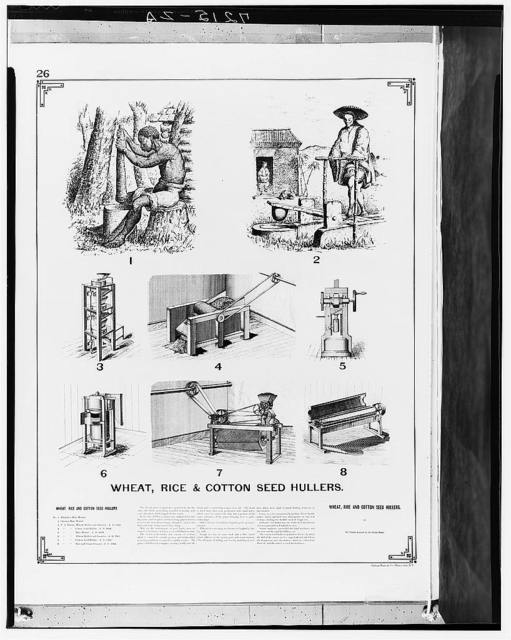 Page from The Growth of industrial art, compiled by Benjamin Butterworth, 1892