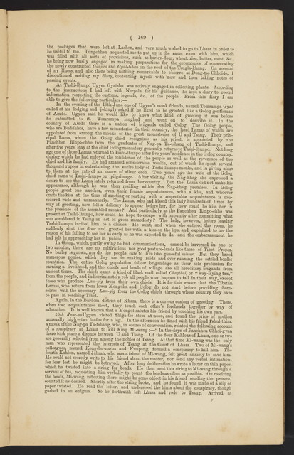 Narrative of a journey round Lake Yamdo (Palti), and in Lhokha, Yarlung, and Sakya, in 1882 /