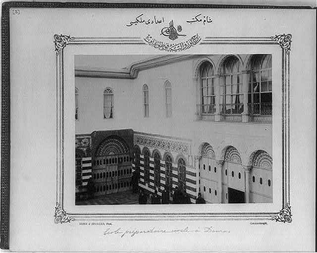 [High school, Damascus] / Sebah & Joaillier, Phot., Constantinople.