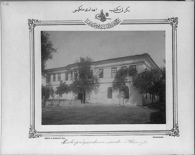 [High school, Denizli] / Sebah & Joaillier, Phot., Constantinople.