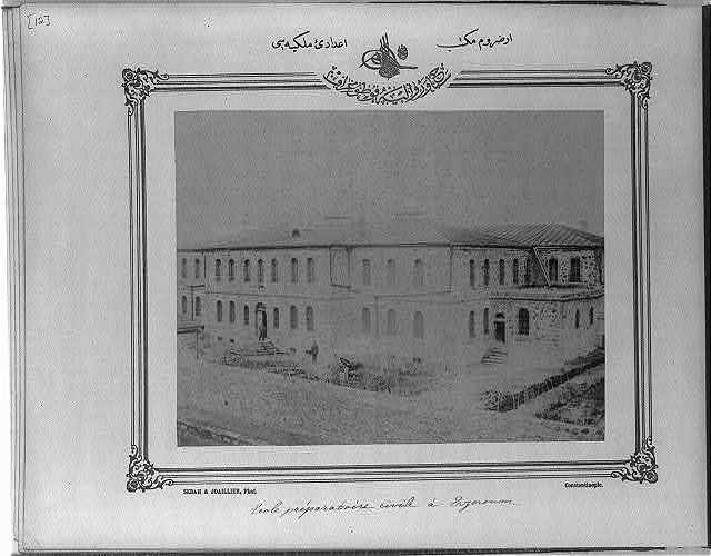 [High School, Erzurum] / Sebah & Joaillier, Phot., Constantinople.