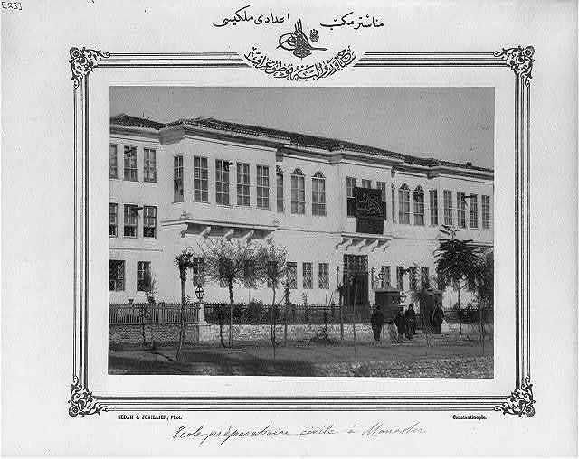 [High school, Monastir] / Sebah & Joaillier, Phot., Constantinople.