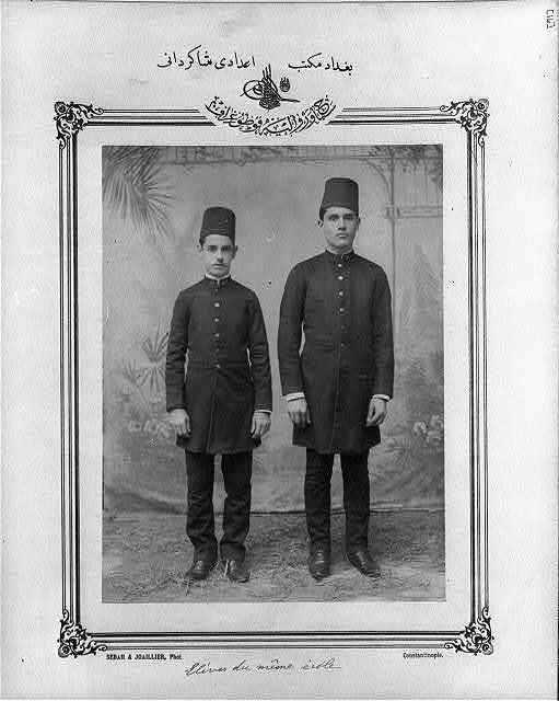 [Students, high school, Baghdad] / Sebah & Joaillier, Phot., Constantinople.