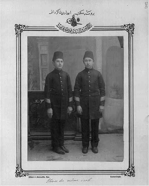 [Students, high school, Bursa] / Sebah & Joaillier, Phot., Constantinople.