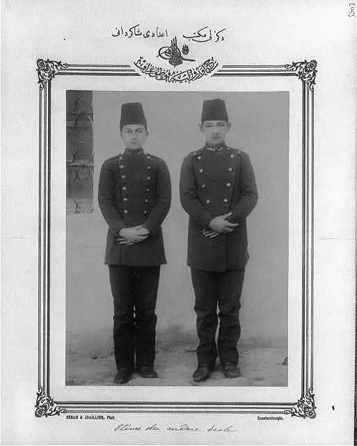 [Students, high school, Denizli] / Sebah & Joaillier, Phot., Constantinople.