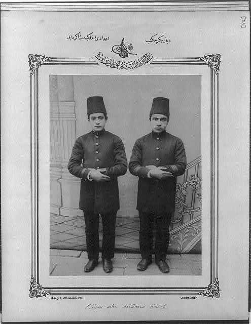 [Students, High School, Diyarbakır] / Sebah & Joaillier, Phot., Constantinople.