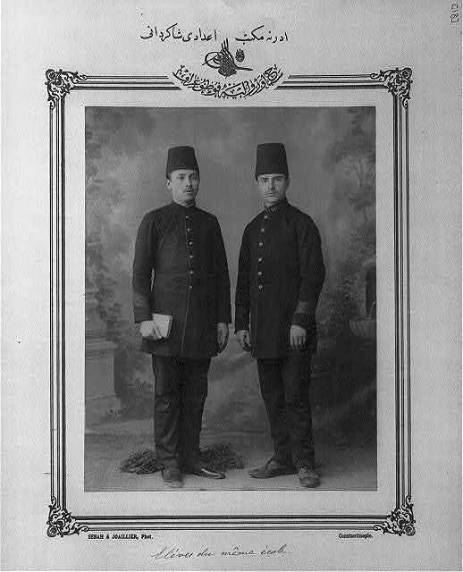 [Students, high school, Edirne] / Sebah & Joaillier, Phot., Constantinople.