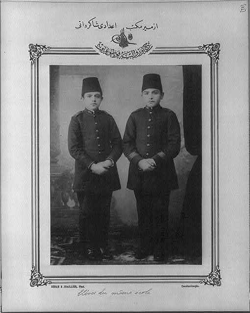 [Students, high school, İzmir] / Sebah & Joaillier, Phot., Constantinople.