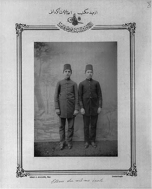 [Students, high school, İzmit] / Sebah & Joaillier, Phot., Constantinople.