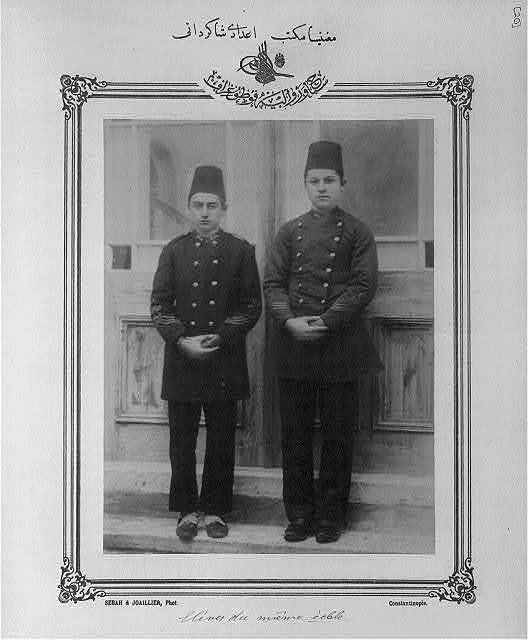 [Students, high school, Manisa] / Sebah & Joaillier, Phot., Constantinople.