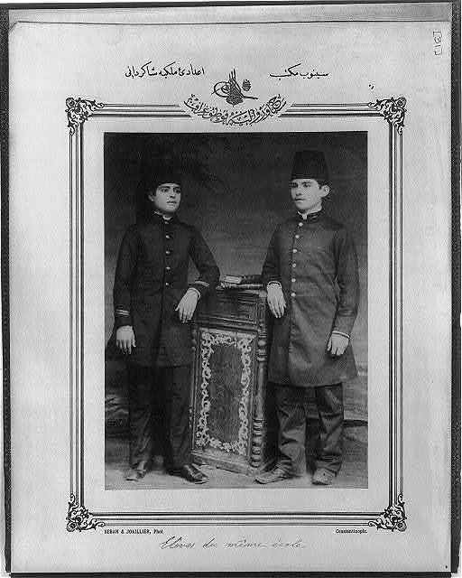 [Students, High School, Sinop] / Sebah & Joaillier, Phot., Constantinople.