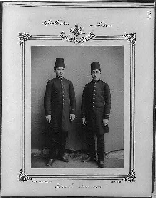 [Students, High School, Sivas] / Sebah & Joaillier, Phot., Constantinople.