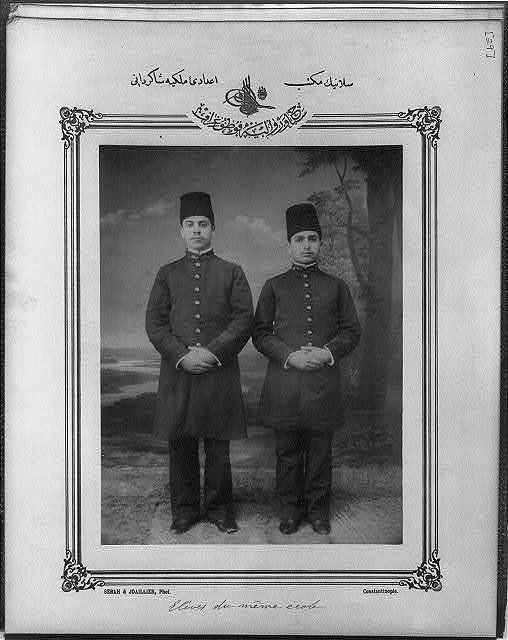 [Students, High School, Thessalonikē] / Sebah & Joaillier, Phot., Constantinople.
