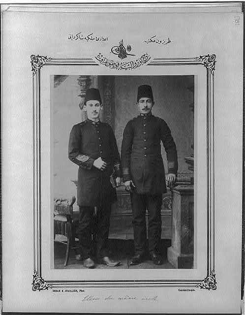 [Students, High School, Trabzon] / Sebah & Joaillier, Phot., Constantinople.