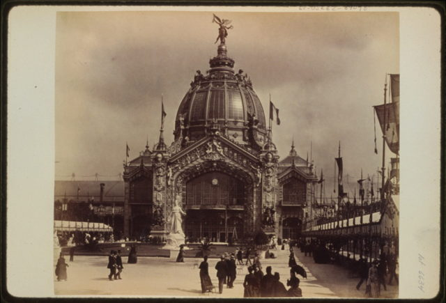 [Central Dome, Paris Exposition, 1889]