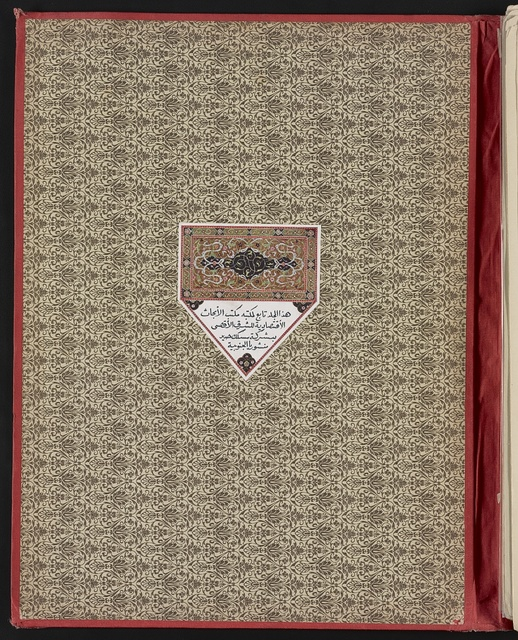 [Inside cover of portfolio, Bilder aus Mekka, showing bookplate with Arabic inscription]