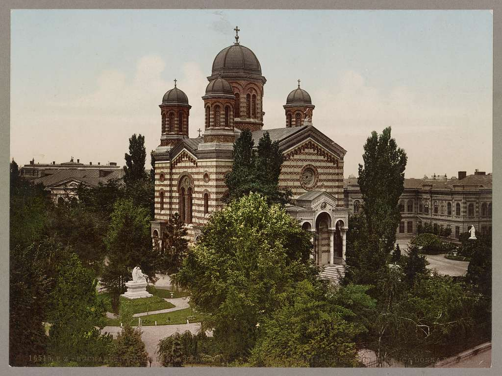 Bukarest. Eglise Donna Balascha. Bucuresci. Biserica Donna Balasa