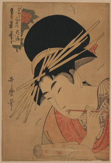 [Courtesan, head-and-shoulders portrait, facing left, holding a scroll and chewing on the end of a brush]