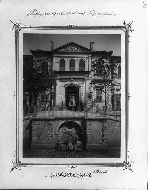 [Entrance gate of the Imperial Military Academy] / fotoğraf Föbus.