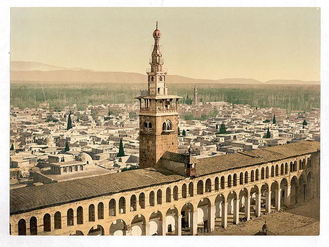 [General view and Minaret of the Bride, Damascus, Holy Land, (i.e. Syria)]