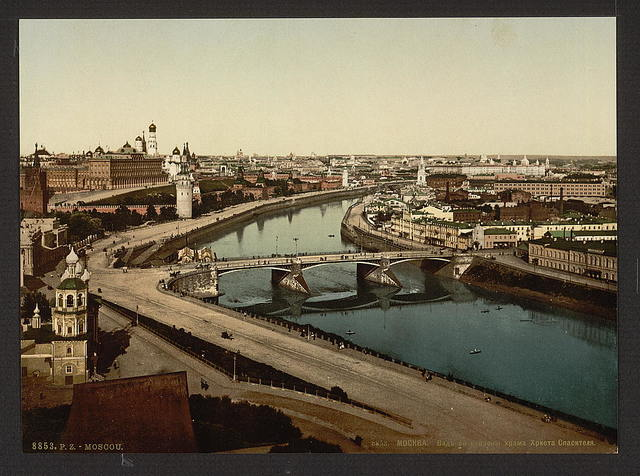 [General view from St. Saviour's, Moscow, Russia]