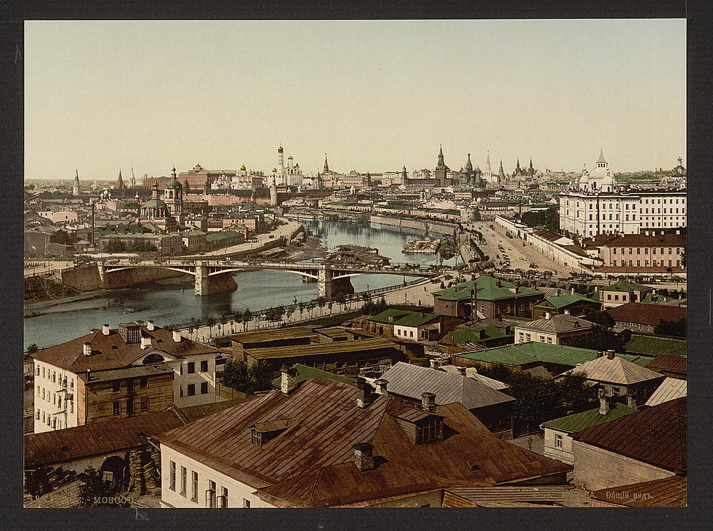 [General view, Moscow, Russia]