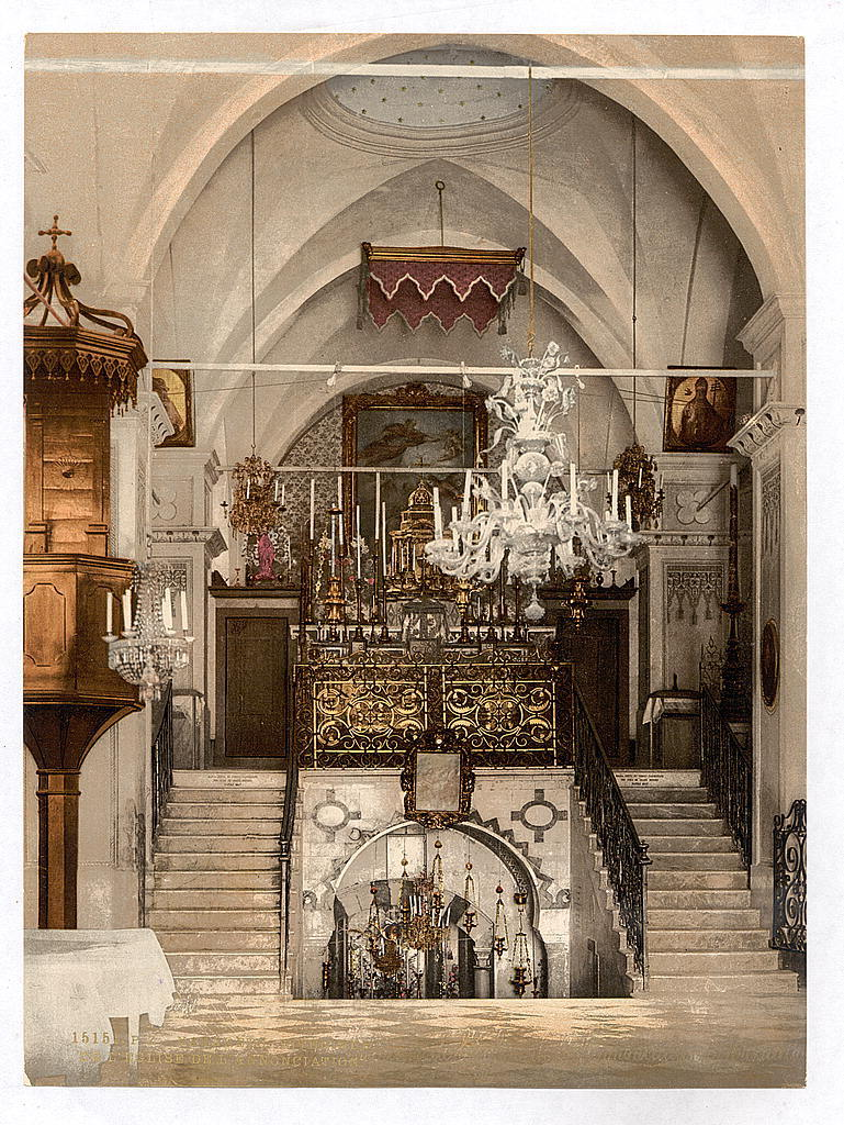 [Interior of the Church of the Annunciation, Nazareth, Holy Land, (i.e. Israel)]