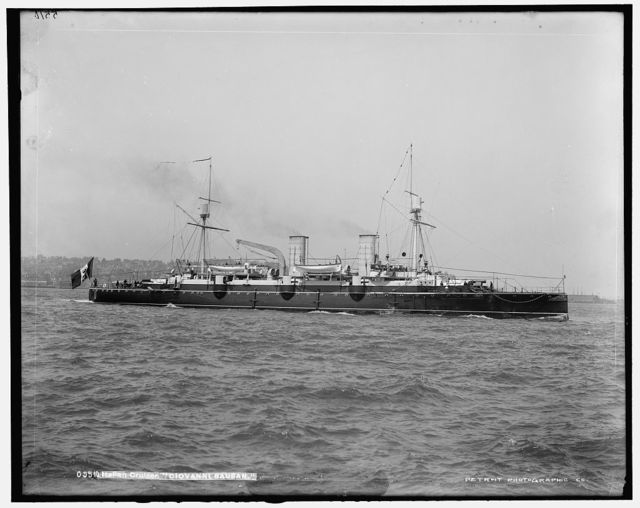 Italian cruiser Giovanni Bausan
