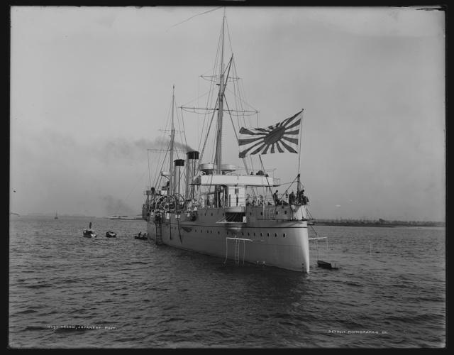 Kasagi, Japanese Navy