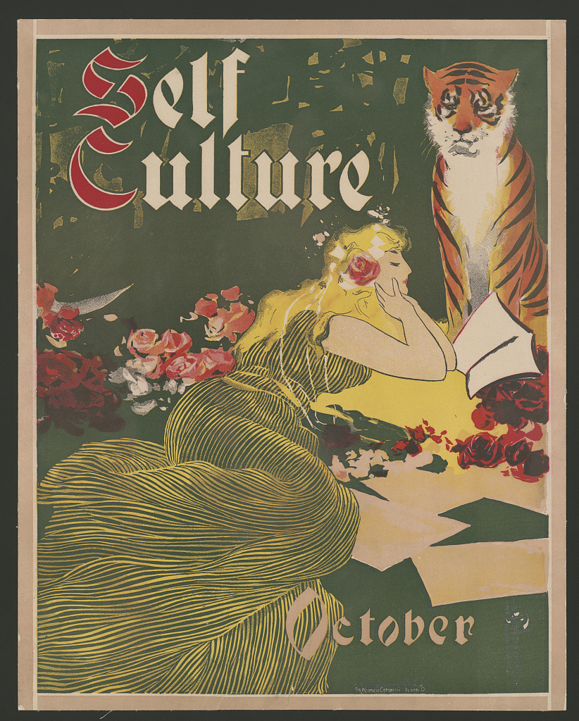 Self culture [for] October