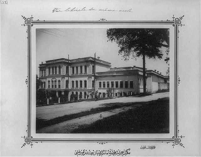 [Side view of the Imperial Military Medical School] / fotoğraf Föbus.