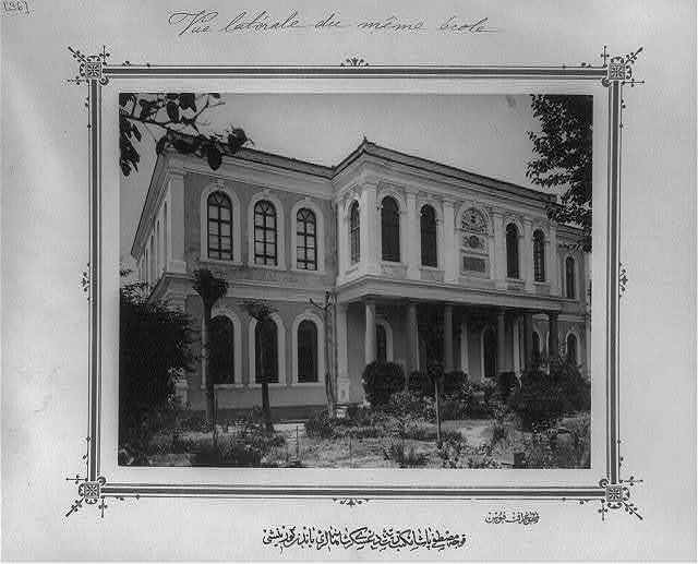 [Side view of the Imperial Military Middle School in Kocamustafapaşa] / fotoğraf Föbus.