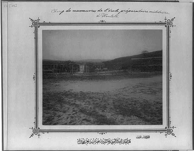 [The covered area for drill and exercises of the Imperial Military High School in Kuleli] / fotoğraf Föbus.