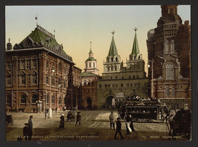 [The Gate of Notre Dame d'Iberia, Moscow, Russia]