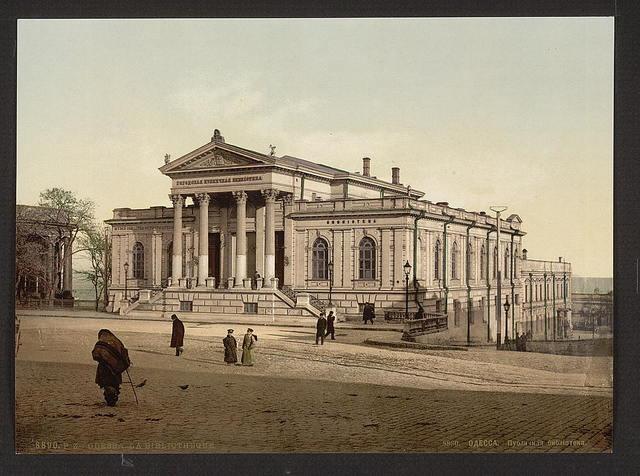 [The library, Odessa, Russia (i.e., Ukraine)]
