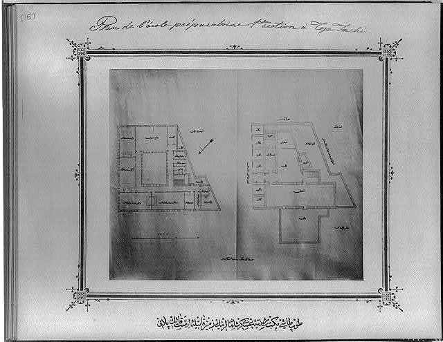 [The plan of the basement and the upper level of the Imperial Military Middle School in Toptaşı]
