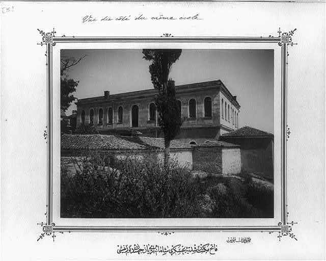 [The side view of the Imperial Military Middle School in Fatih] / fotoğraf Föbus.