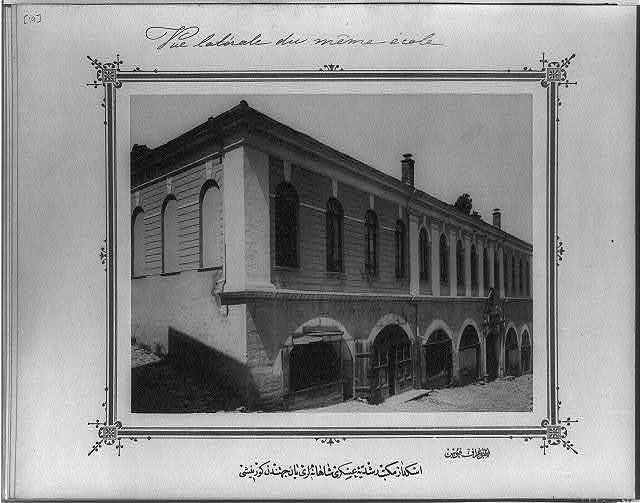 [The side view of the Imperial Military Middle School in Üsküdar] / fotoğraf Föbus.