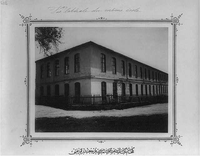 [The side view of the Military Middle School in Gülhane] / fotoğraf Föbus.